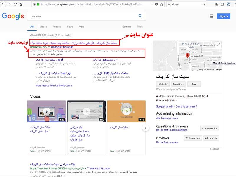 آموزش استفاده از تنظیمات متنی در ورود اطلاعات سایت