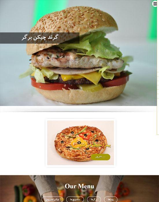 طراحی سایت رستوران فنل