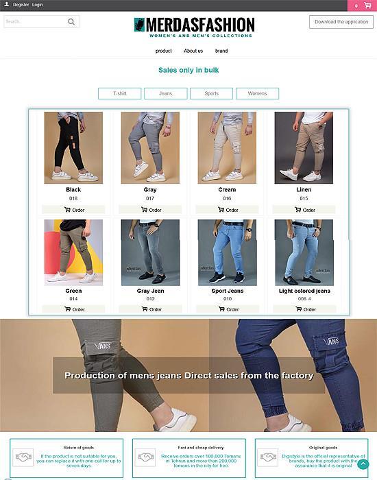 Merdas Fashion