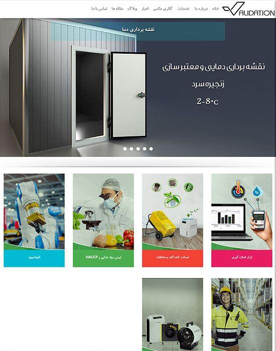 طراحی سایت معتبر سازان