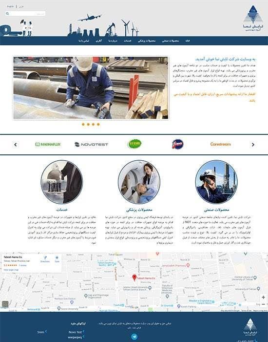طراحی سایت تابش نما