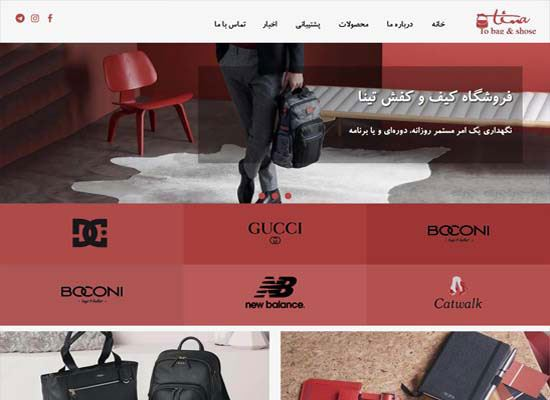 theme50.karikweb.com/